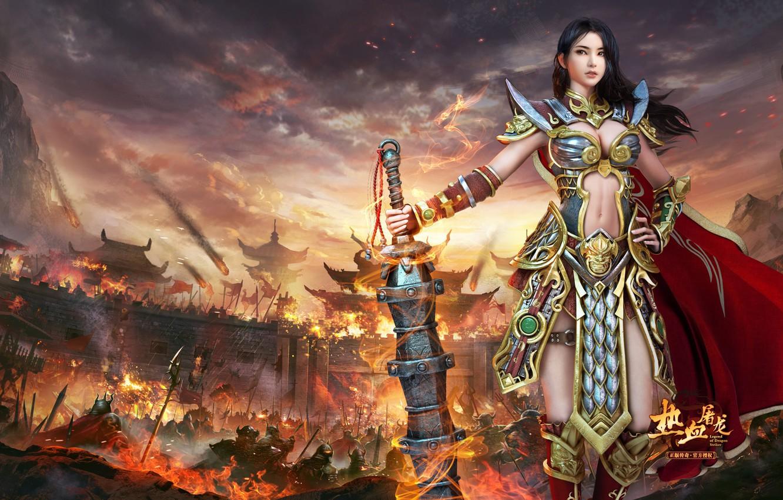 """Photo wallpaper the game, fantasy, art, yonglin yao, Blood Dragon, Legendary """"Striker Dragon"""""""
