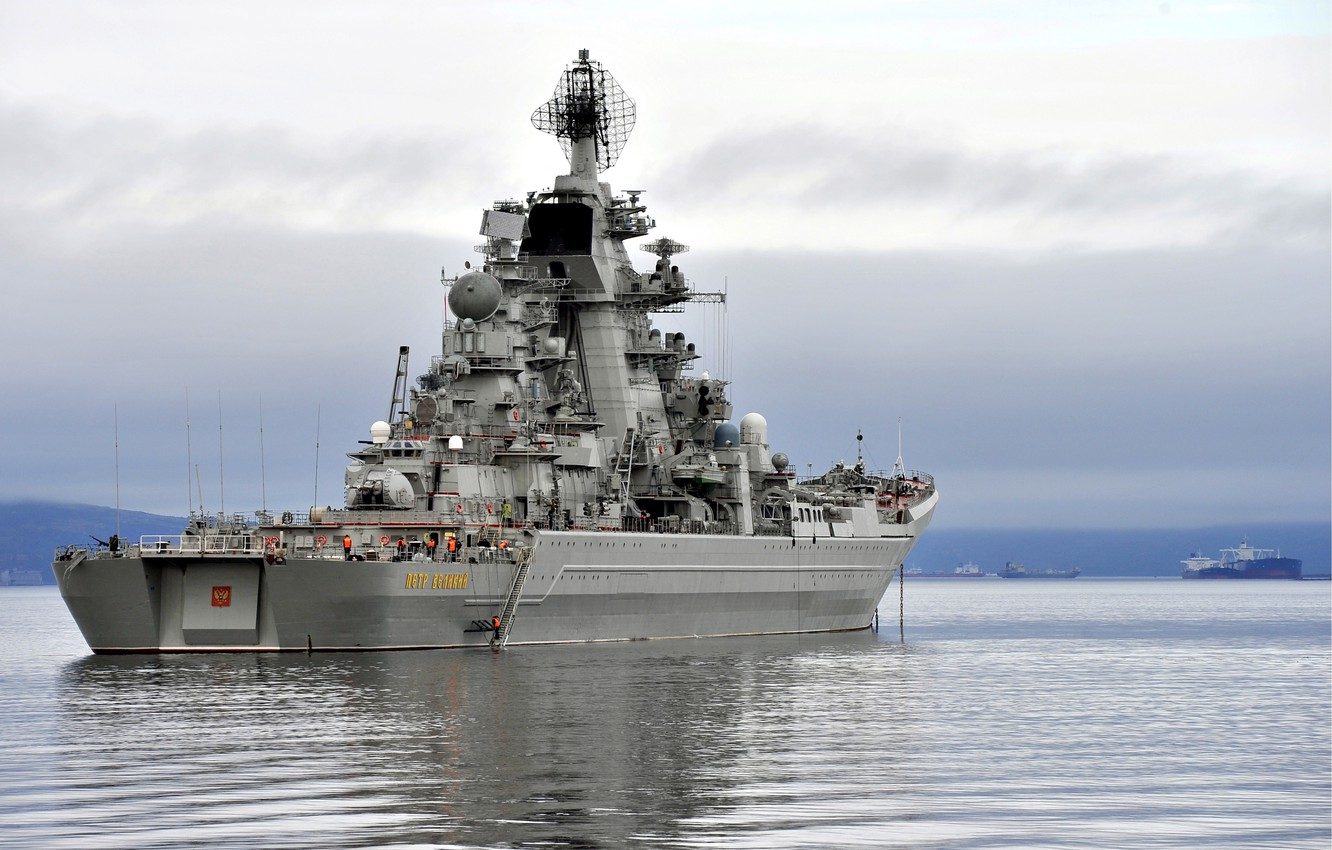 Photo wallpaper Russia, Peter The Great, Nuclear cruiser