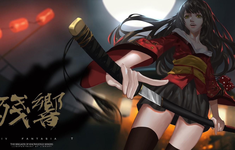Photo wallpaper night, the moon, woman, shadow, katana, samurai, lights, characters, kimono, long hair, sheath, Pixiv Fantasia