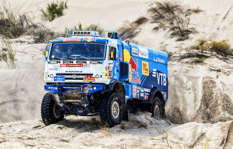 Photo wallpaper Sand, Truck, Master, Russia, Kamaz, Rally, Dakar, KAMAZ-master, Dakar, Rally, KAMAZ, 507, The front, The …