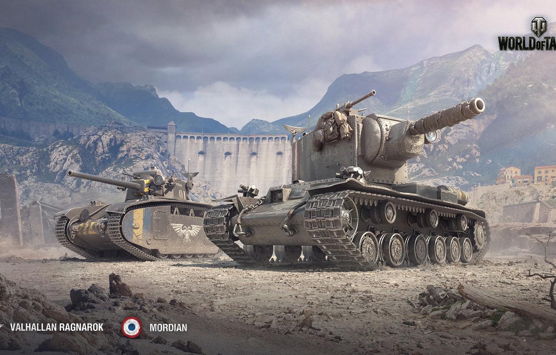 Photo wallpaper tank, heavy gun, world of tank