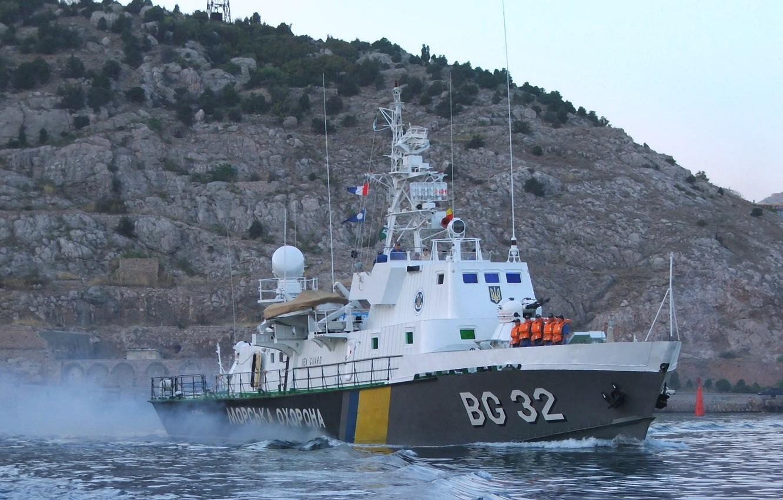 Photo wallpaper ship, Donbass, The black sea, coast, protection, guard, border