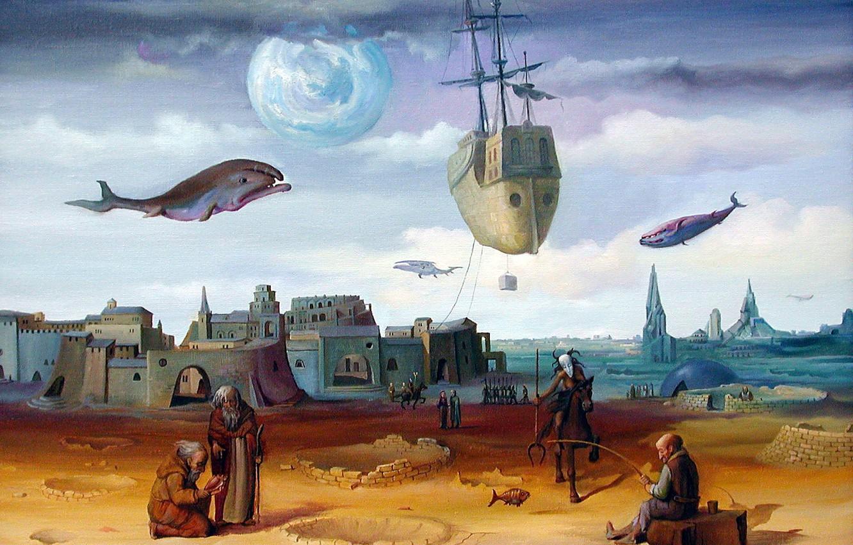 Фото обои город, рыбаки, киты, сюрреализм, летающий корабль, Сны о рыбалке, Лазарев И.А.
