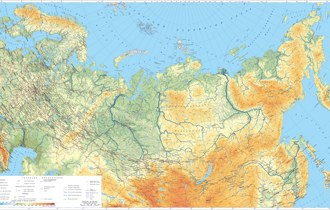 Image of: Wallpaper Russia Map Of Russia Physical Map Images For Desktop Section Raznoe Download