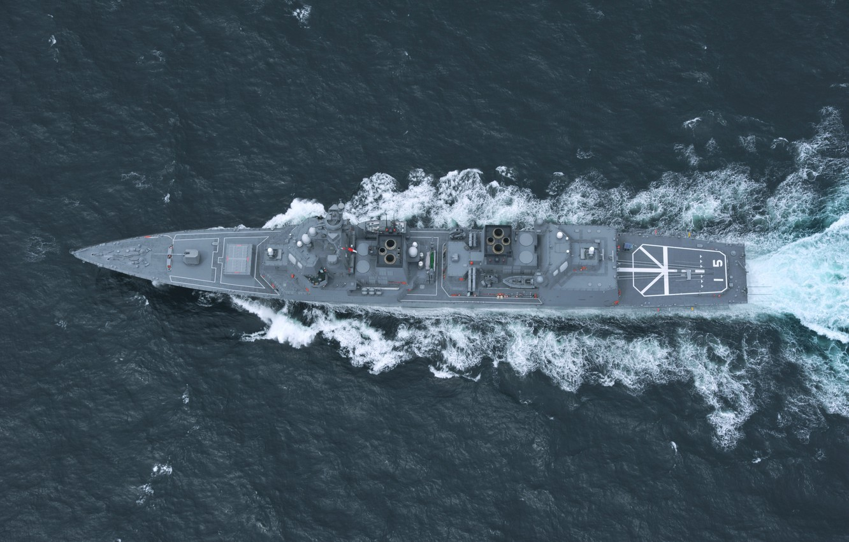Photo wallpaper destroyer, akizuki, Navy Japan self-defense