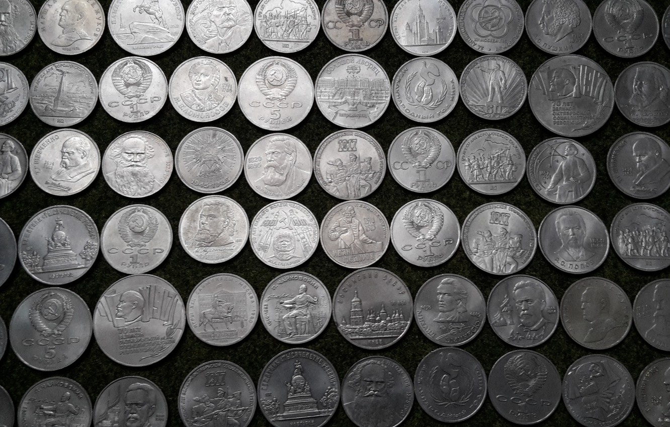 Photo wallpaper USSR, rubles, Soviet commemorative coins, old coins