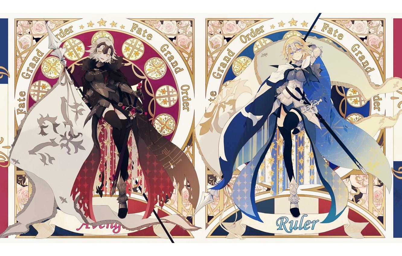 Photo wallpaper sword, armor, anime, ken, blade, flag, japanese, spear, avenger, ruler, Fate Grand Order