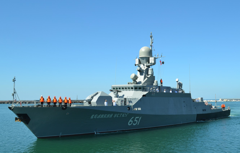 Photo wallpaper ship, Veliky Ustyug, rocket, Navy, small