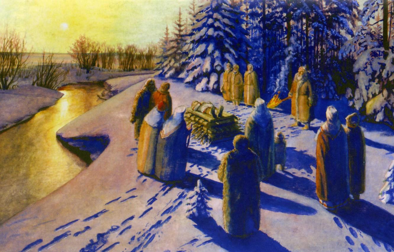 Photo wallpaper the sun, river, paganism, Funeral, burning, Lazarev Jury