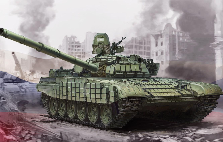 Photo wallpaper figure, art, tank, Soviet, T-72B1