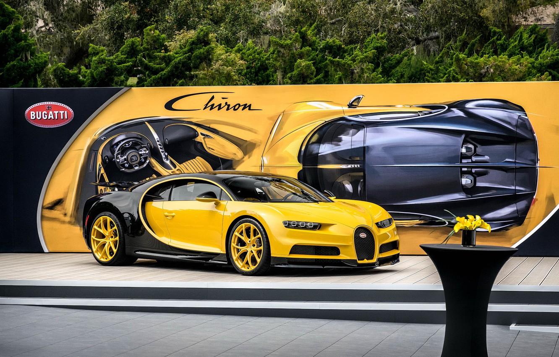 Photo wallpaper bugatti, black, yellow, chiron