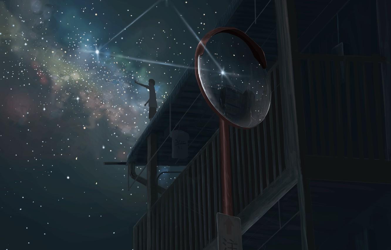 Photo wallpaper the sky, night, home, guy