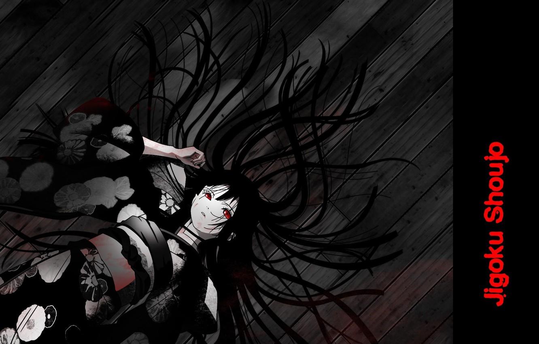 Photo wallpaper red eyes, lying on the floor, Enma Ai, Jigoku Shoujo, Hell girl, Hell girl, feathered …