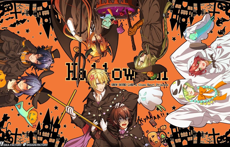 Photo wallpaper art, guys, Halloween, Wand Of Fortune