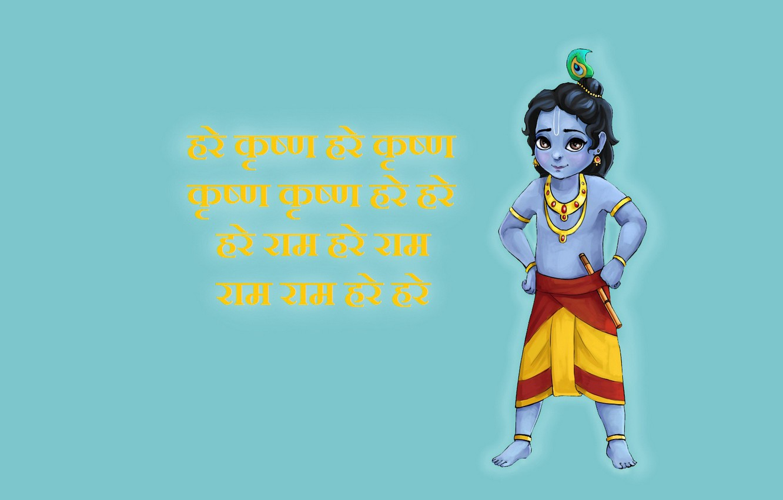 Photo wallpaper child, blue background, mantra, Little Krishna, Hare Krishna