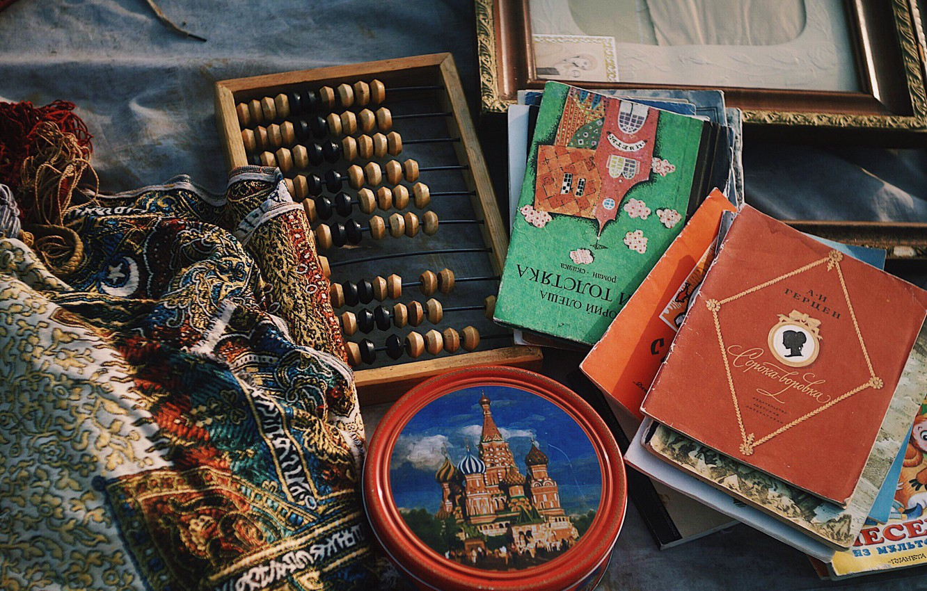 Photo wallpaper books, Moscow, Russia, shawl, Peter, market, Russia, hobby