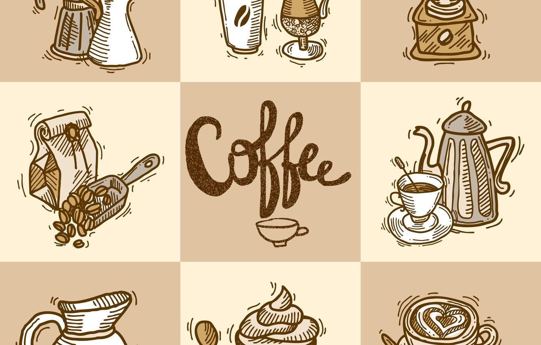 Photo wallpaper texture, coffee, decorative