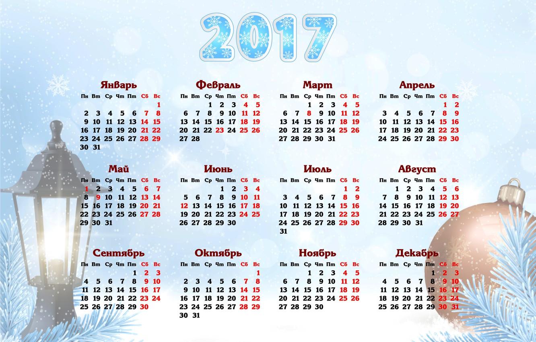 Photo wallpaper winter, snow, tree, lantern, New year, calendar, New Year, calendar, 2017