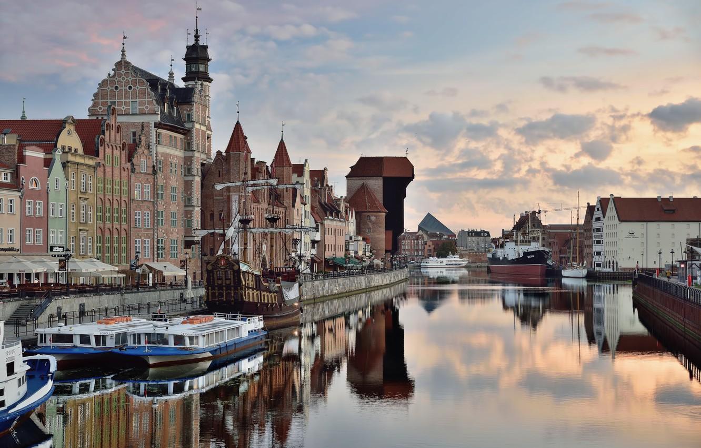 Photo wallpaper Poland, Poland, Gdansk, Gdansk