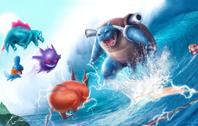 Cool Pokemon Art Battle