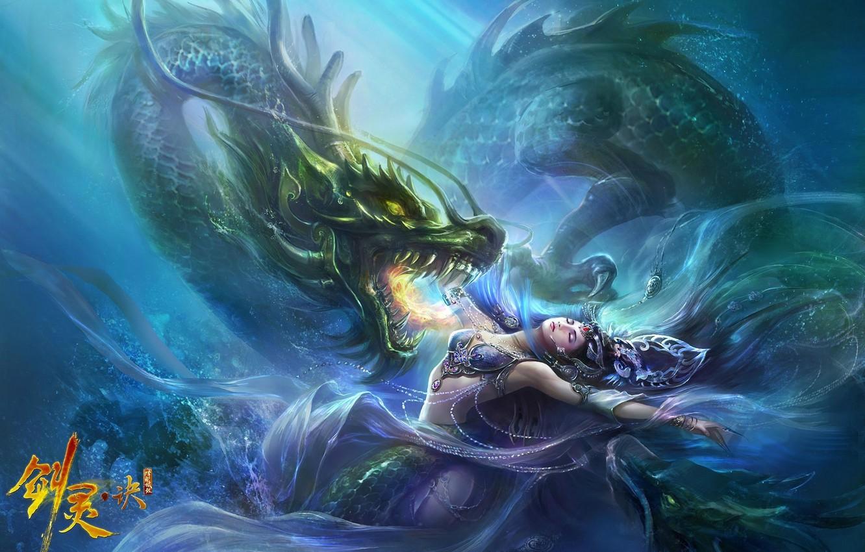 Photo wallpaper girl, dragon, spirit, art, fantasy