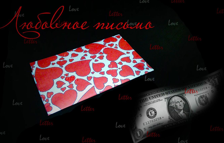Photo wallpaper letter, love, money, dollar, the envelope, bribe, the love of money