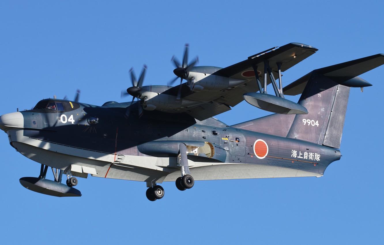 Wallpaper Japan Flying Boat Shinmaywa Us 2 Images For Desktop