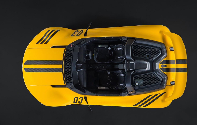 Photo wallpaper supercar, yellow, Vuhl 05, sport cars, VŪHL, VŪHL 05