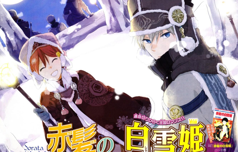 Wallpaper Winter Snow Joy Hat Characters Fur Prince Cape