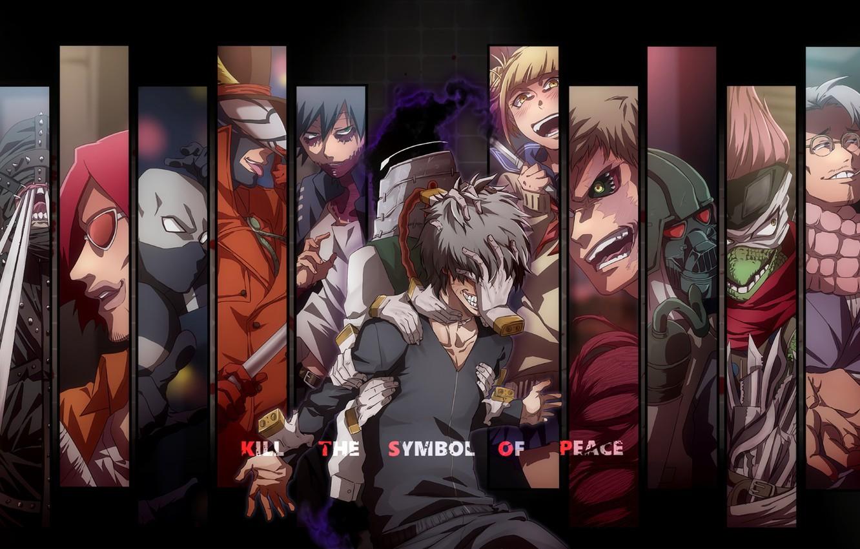 Photo wallpaper anime, evil, hands, manga, powerful, strong, uniform, enemy, seifuku, Boku no Hero Academy, My Hero …