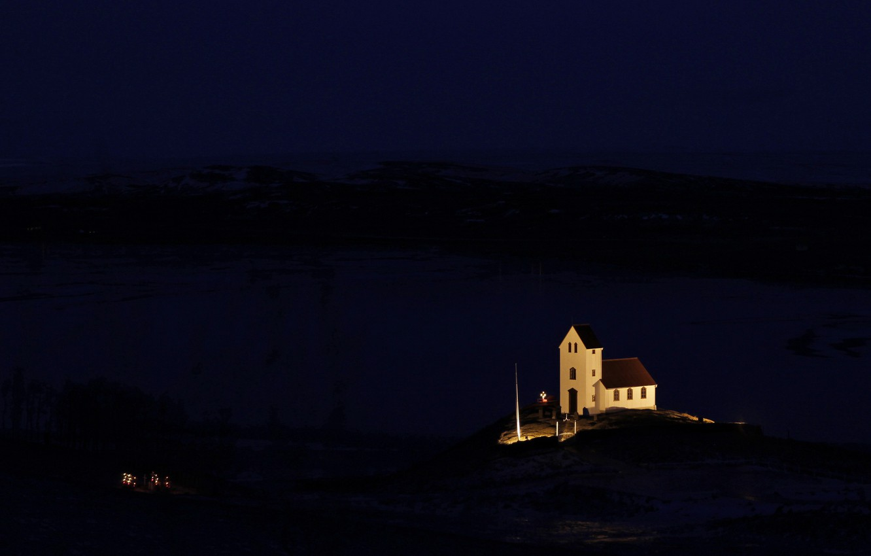 Photo wallpaper light, night, house