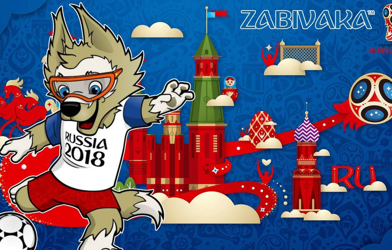 Wallpaper Fifa World Cup 2018 Zabijaka Fifa World Cup 2018 The
