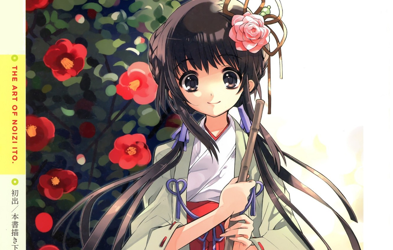 Photo wallpaper Bush, hairstyle, characters, priestess, long hair, Japanese clothing, art, Noizi Ito, Camellia red