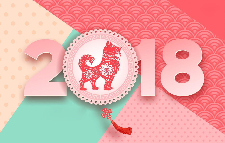 Photo wallpaper holiday, dog, New year, 2018