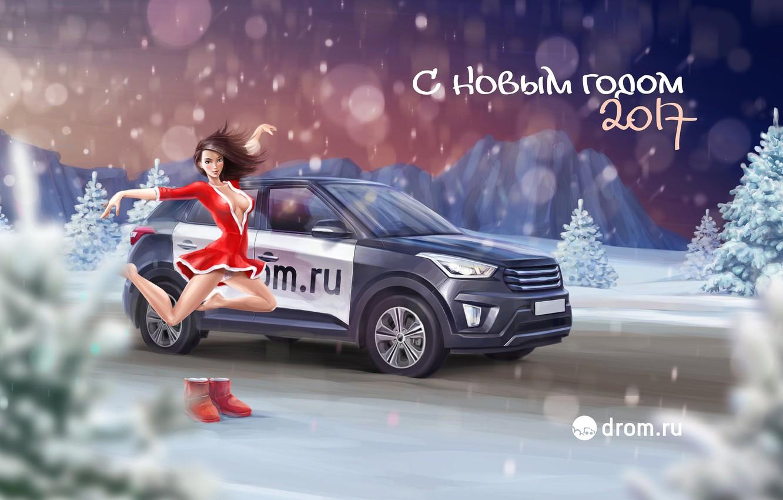 Photo wallpaper girl, snow, Happy New Year, drom, Drom, 2017, Hyundai Creta, Hyundai Creta