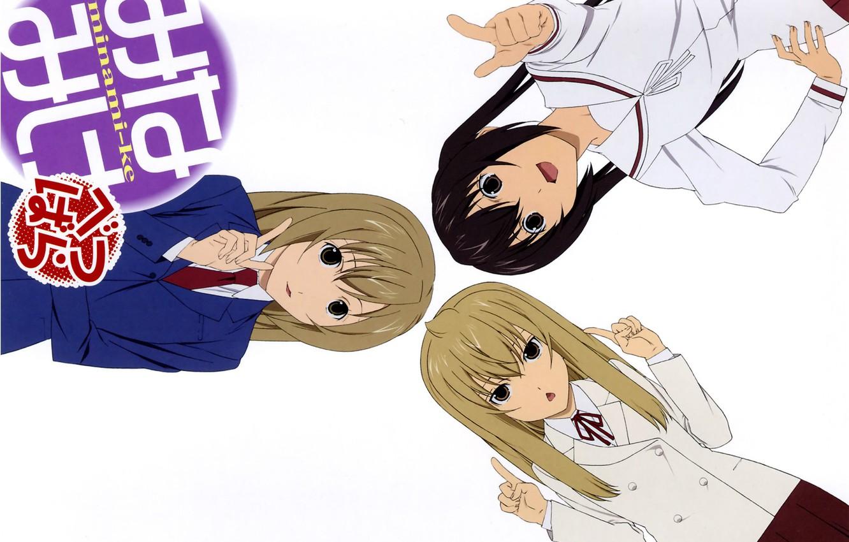 Photo wallpaper tie, school uniform, art, gestures, three girls, sailor, minami-ke, koharu sakuraba, sister mine, kana minami, …