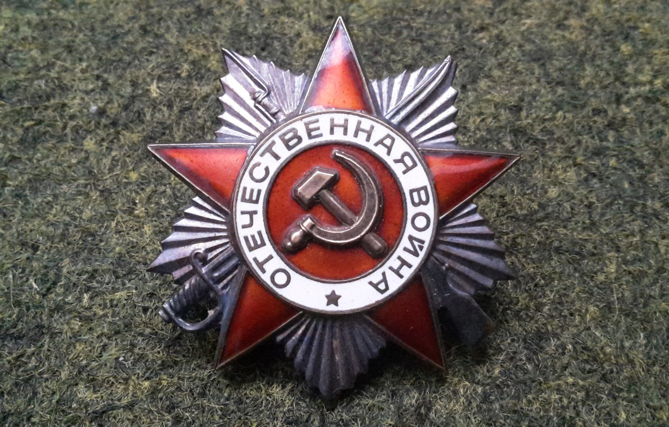 Photo wallpaper memory, Grandfather's Order, The Order Of The Great Patriotic War