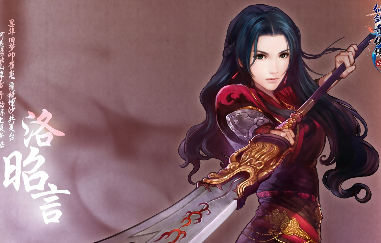Photo wallpaper girl, sword, game, green eyes, weapon, warrior, RPG, The Legend of Sword and Fairy