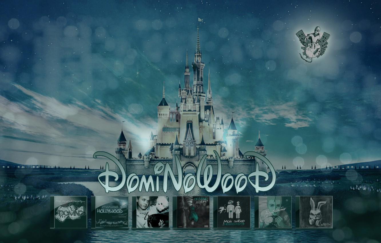 Wallpaper Mountain, Walt Disney, Rap Artist, domiNo