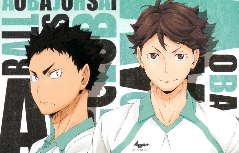 Photo wallpaper look, guys, art, sports uniforms, Haikyuu!!, Volleyball!, Haruichi Furudate, Haji Say Iwaizumi, Tooru Oikawa