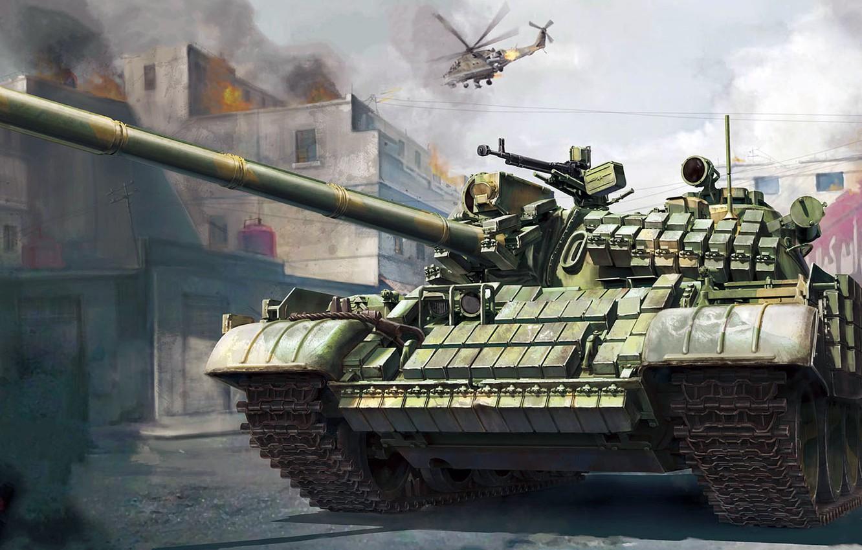 Photo wallpaper war, figure, Mi-24, Soviet medium tank, fighting, T-55АМВ, hinged dynamic protection