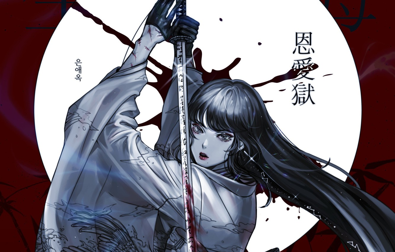 Photo wallpaper look, girl, weapons, anime, art, characters, kimono