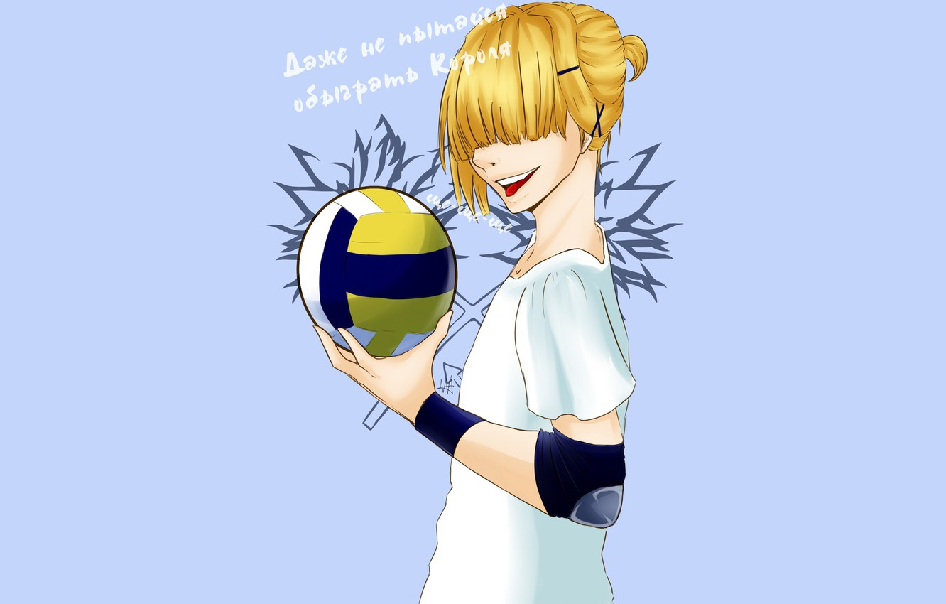Photo wallpaper the ball, anime, art, guy, Katekyo Hitman REBORN!