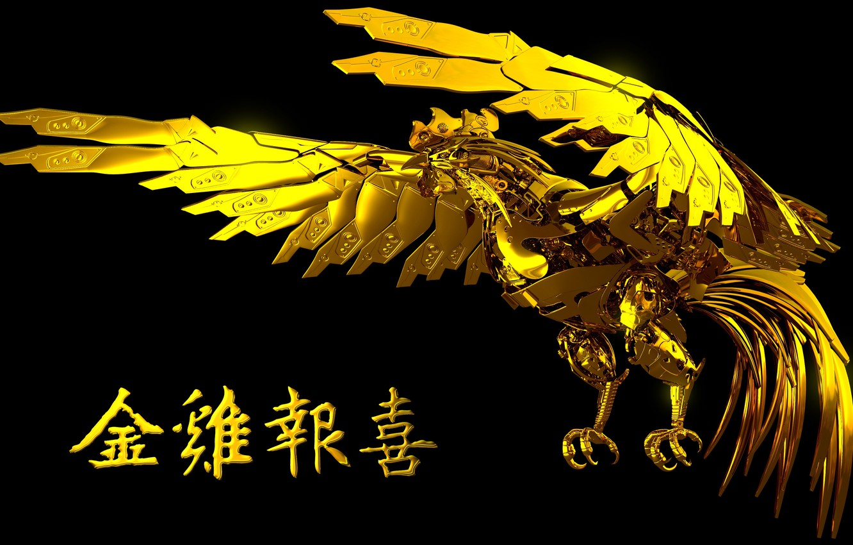 Photo wallpaper metal, bird, symbol, cock
