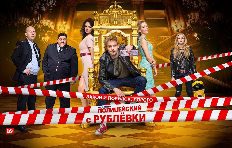 Photo wallpaper The series, Nika, Christina, Alena, Serial, TV series, Sofya Kashtanova, A police officer with the …
