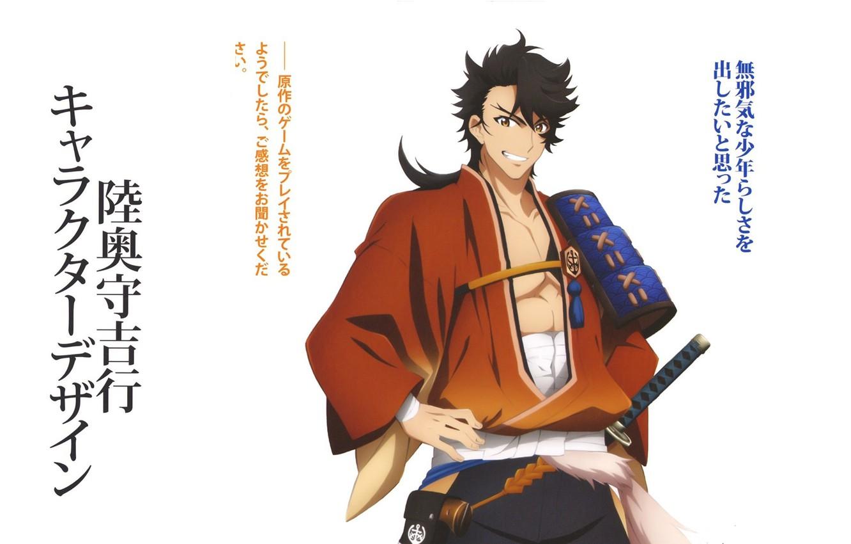Photo wallpaper smile, katana, samurai, characters, white background, guy, arm, pauldron, Touken Ranbu, Dance of swords, Mutsunokami …