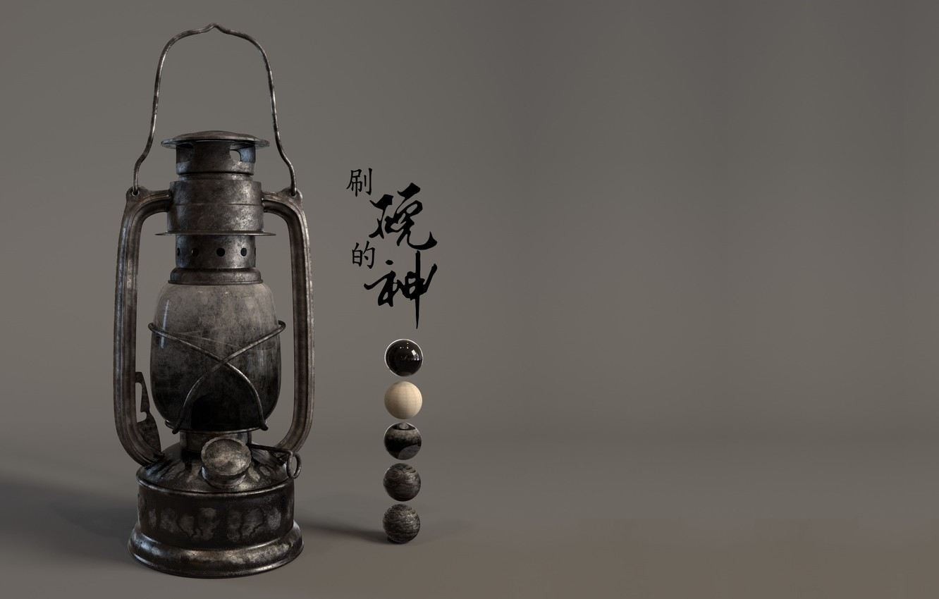 Photo wallpaper lamp, characters, satellites, Brush the bowl of the gods CG