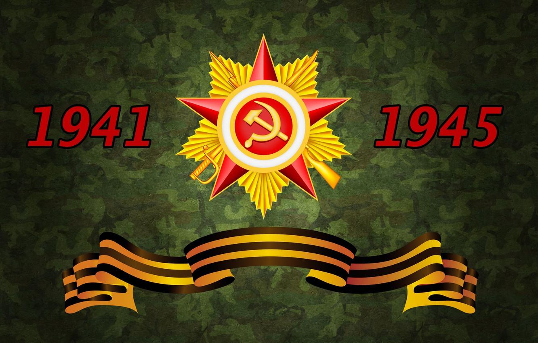Photo wallpaper holiday, May 9, Victory day