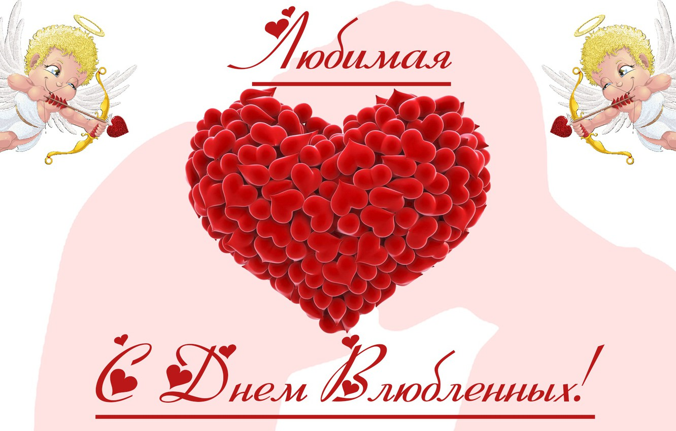 Photo wallpaper holiday, hearts, Valentine's day, Day, 14 Feb, Happy, Happy Valentine's Day, Happy Valentines Day, Valentines ...