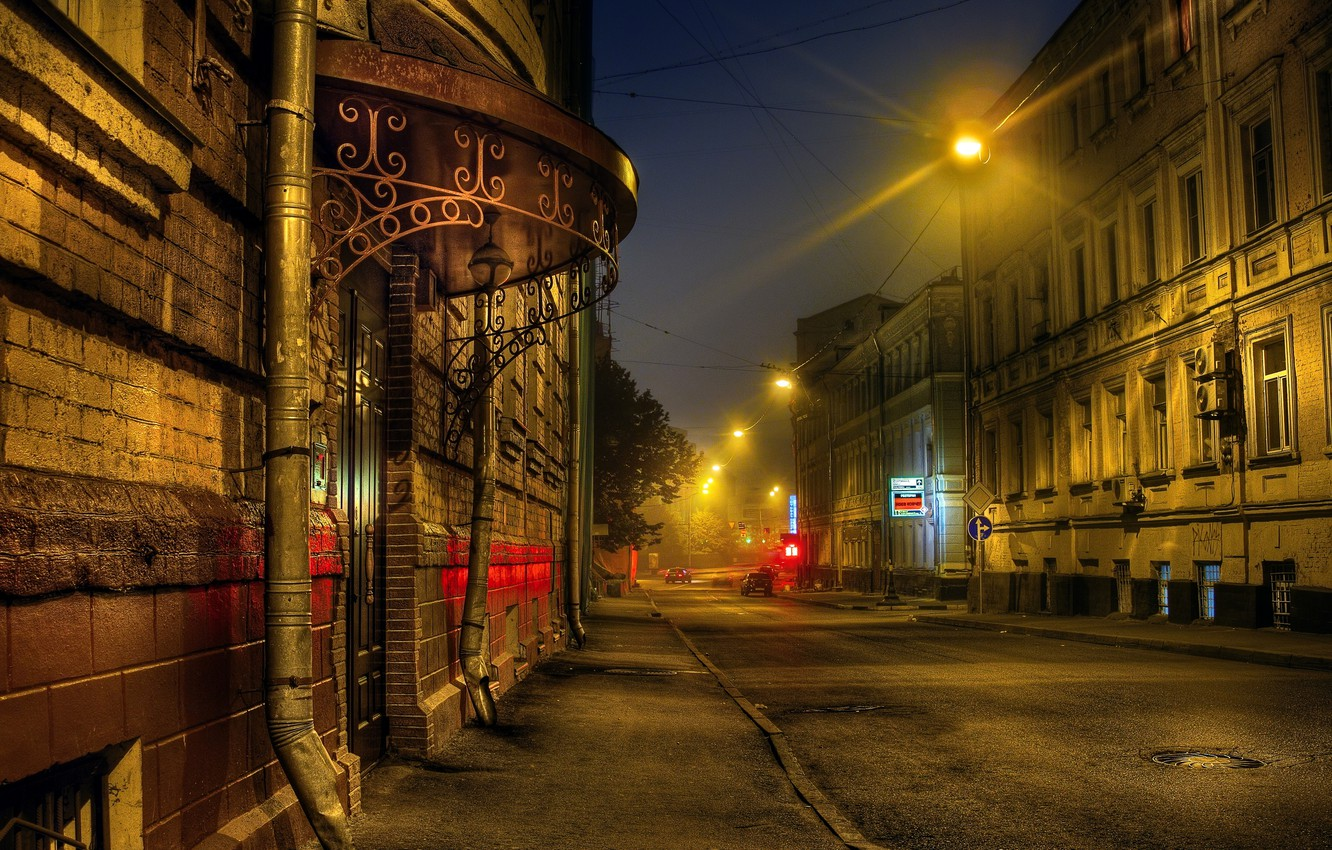 Photo wallpaper road, night, house, street, HDR, lights, Moscow, Russia, Moscow